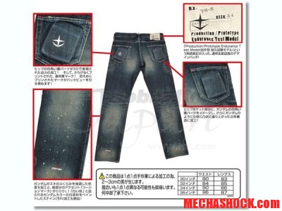 RX-78 Jeans